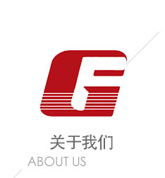 公司(si)簡(jian)介